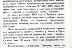 htmlimage (13)