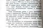 htmlimage (6)
