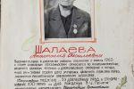 st-PhotoGRafiya-27