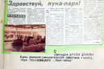 st-PhotoGRafiya-75