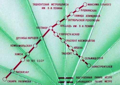 Метрополитен в Ташкенте начали