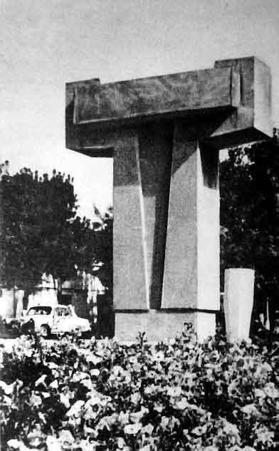 памятник Ташкент