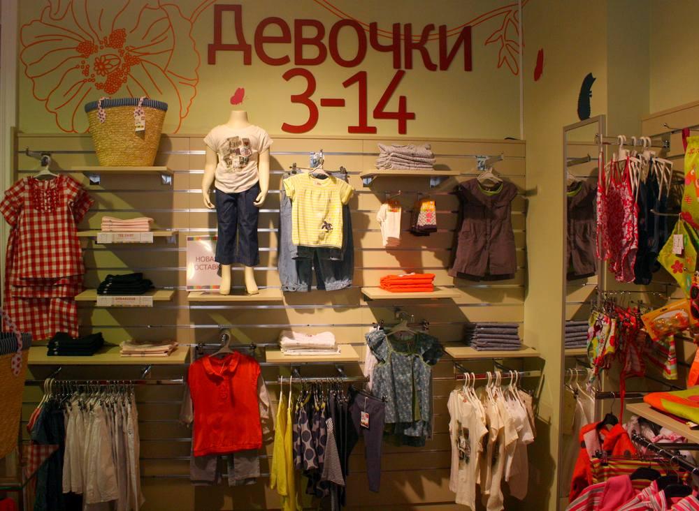 Купить гостиницу или отель в Москве: продажа 16 гостиниц и