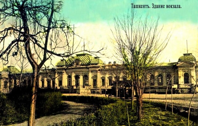 Старый вокзал Ташкент