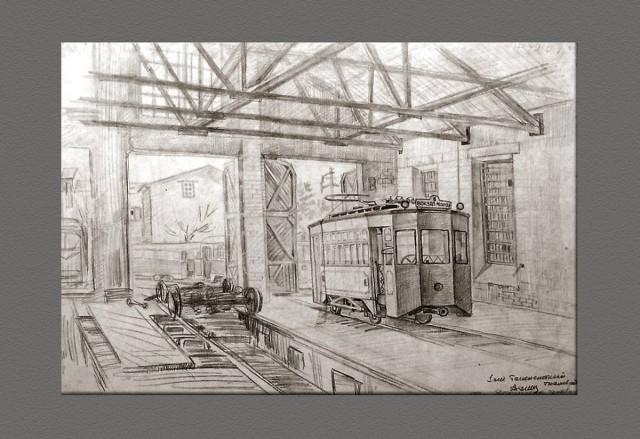 Первый Ташкентский трамвай