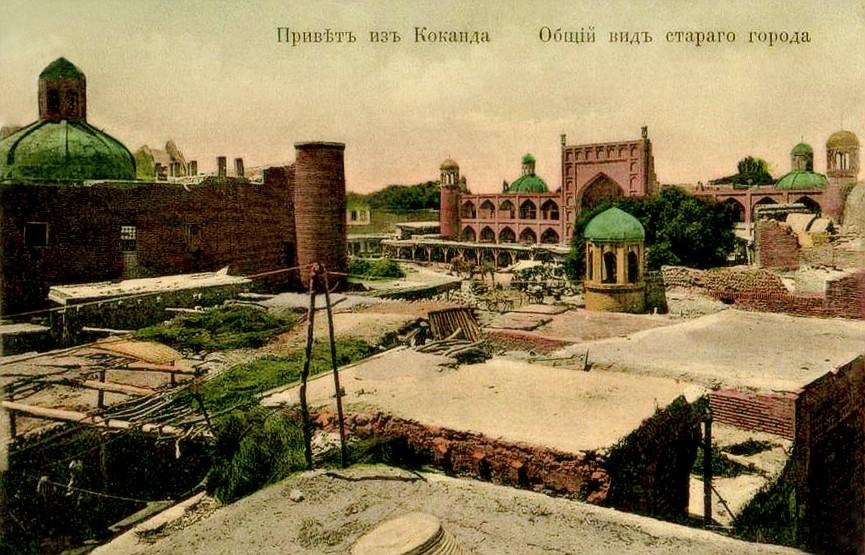 История образования города фергана
