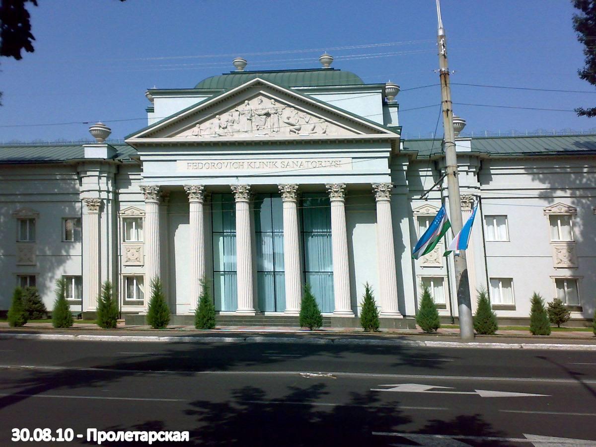 Детская поликлиника 53 красносельского района официальный сайт