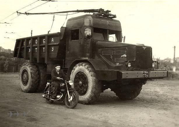 Троллейвоз МАЗ-525 ХТТУ
