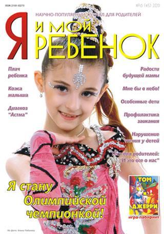 Учебник по русскому языку 6 класс львова и львов 1 часть читать онлайн