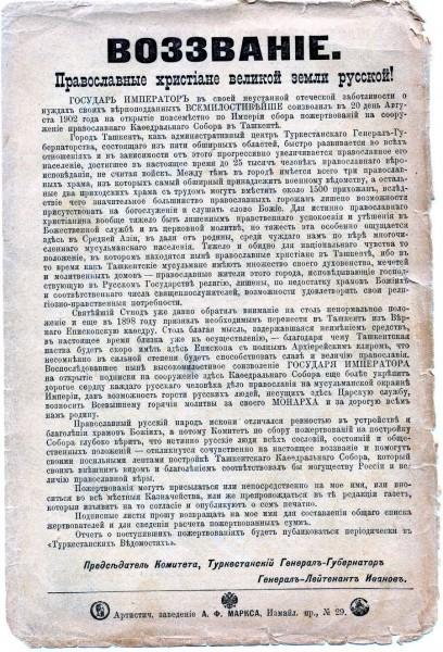 vozv1