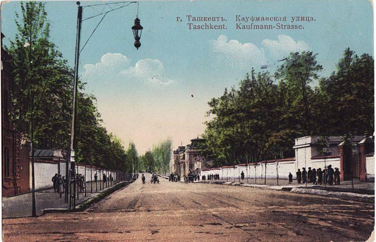 kaufman-street