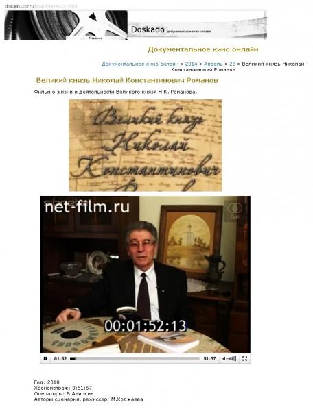 VK NK _new film 0