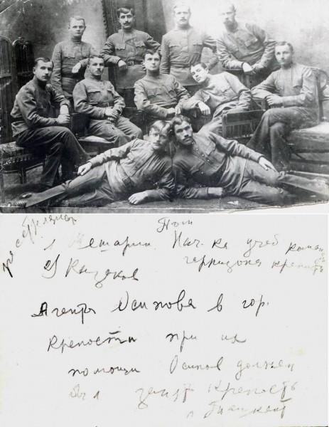 Расстрелянные_командиры_Ташкентской_крепости_с_оборотом_1919_год