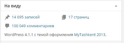100 000 комментариев