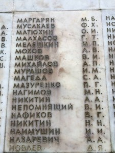 Список погибших на могиле