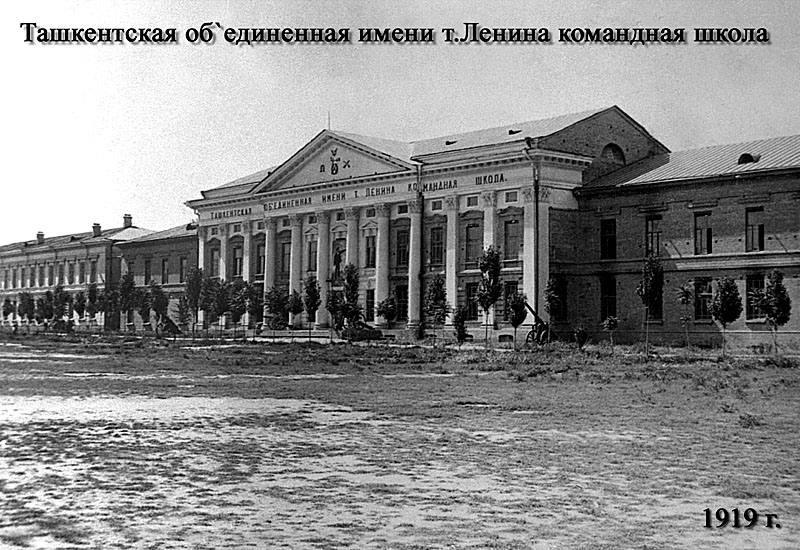 2 Ташкентское
