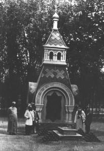 Часовня у братской могилы. Фото начала ХХ века