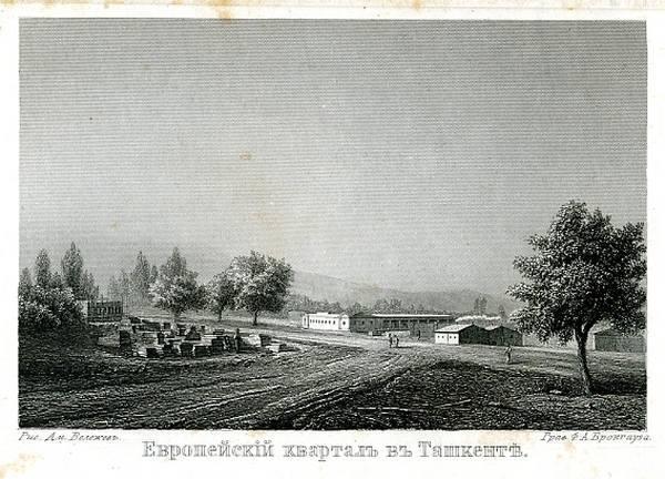 Европейский квартал в Ташкенте