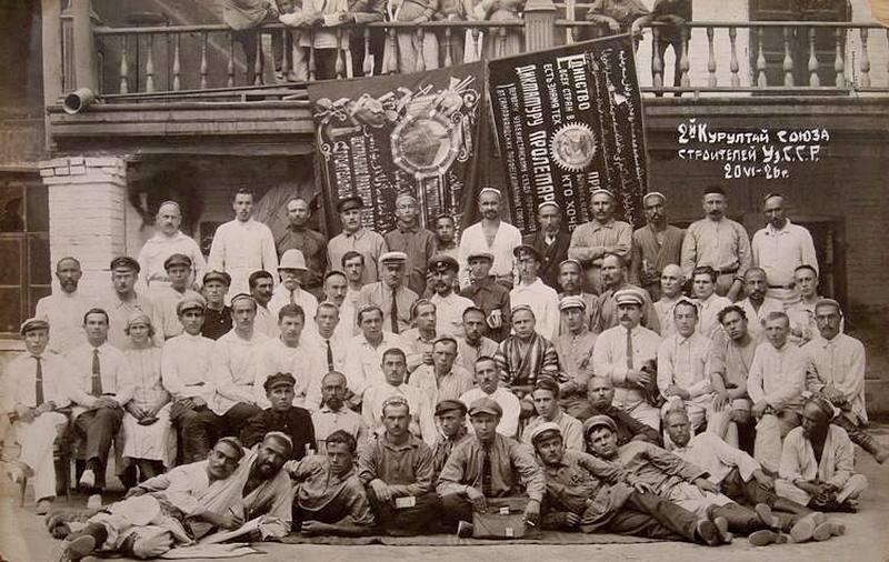 Курултай строителей, 1926 год