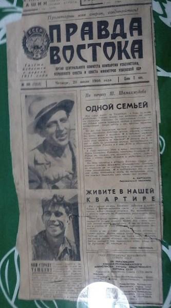 gazeta11