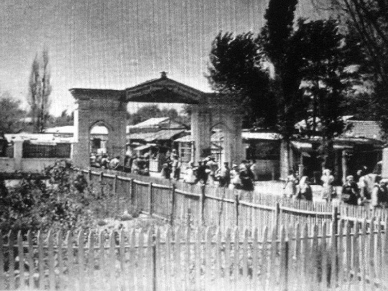 turkmenskiy