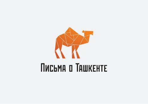 Базовый логотип