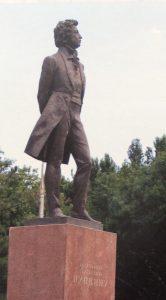 АЛЕКСАНДРУ СЕРГЕЕВИЧУ ПУШКИНУ. Открыт в 1974 году. Скульптор Михаил Аникушин.