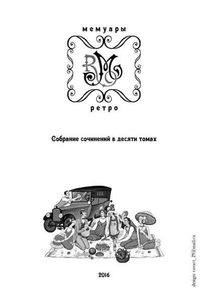 том-1-1