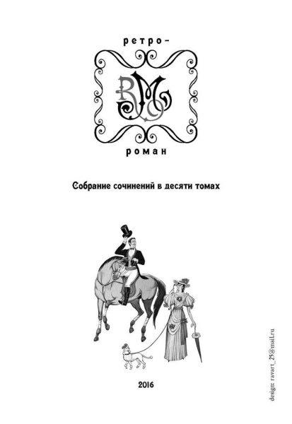 том-5-1