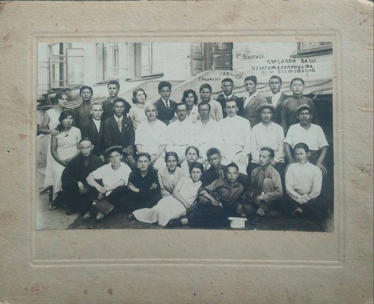 old-foto