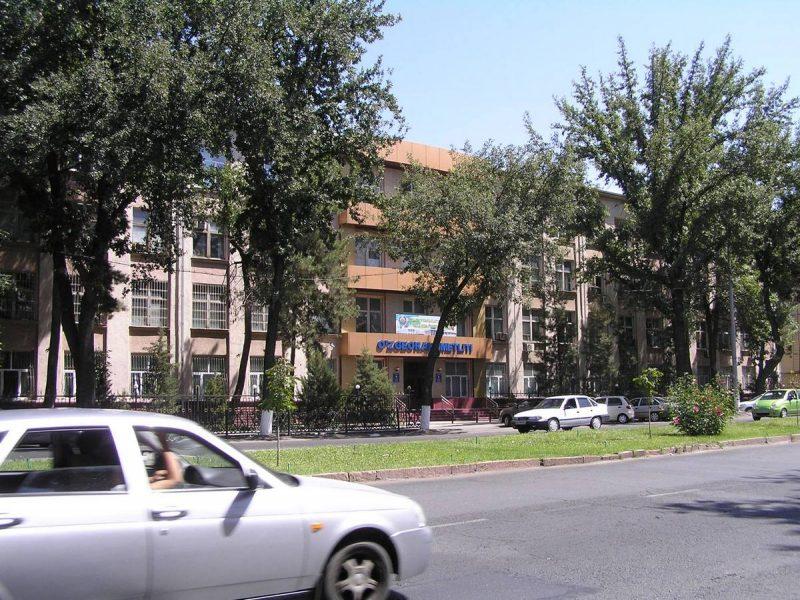 ПроНИИпроект, сейчас Узгеотехлити. Ташкент.