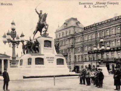 Памятник Скобелеву в Москве, 1912 год