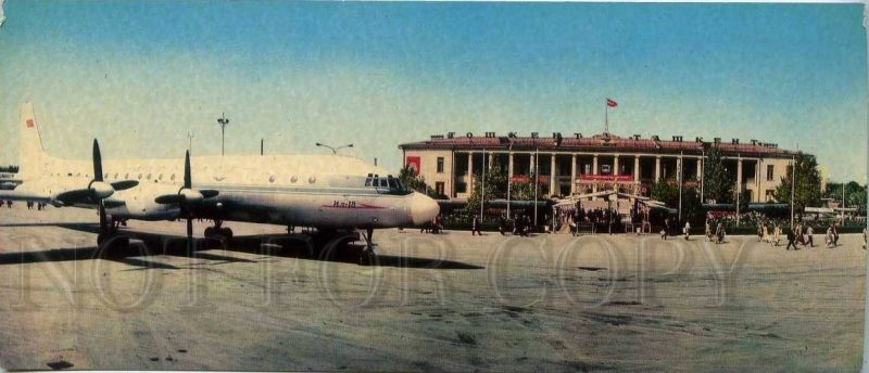 Ил-18 в аэропорту Ташкента