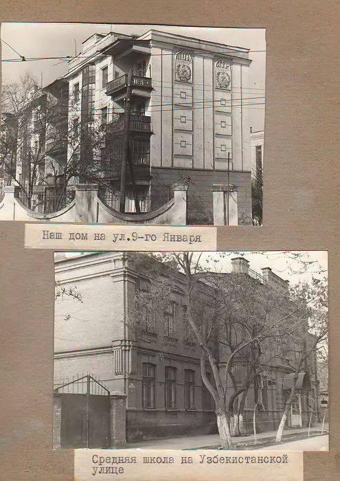 Старое здание 17-й школы, до переезда её к Алайскому.