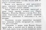 htmlimage (26)