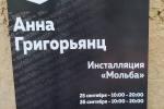 a50_260921-104157