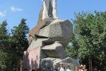 Памятник Г.С.Чекрызову.