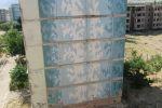 Мозаика на стенах домов!