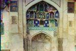 Ещё один классический пример бухарской мозаики.