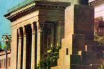 Памятник Ленину у здания Совета Министров УзССР