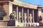 Вход в главное здание Узбекского педагогического института