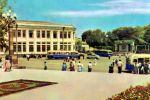 Площадь им.М.И.Калинина