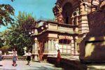 Городской дворец пионеров
