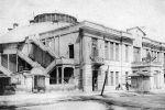 «Колизей», позже Театр им. Свердлова