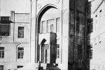 Институт ирригации