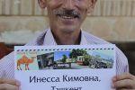 Умар Курбанов