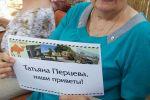 Татьяна Александровна Вавилова
