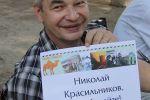 Павел Скляревский — он же Иван Сидоров в ФБ