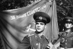 У красного знамени. За нашу советскую родину!