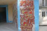 Мозаика в одном из подъездов